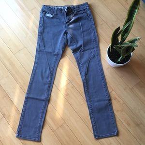 DKNY grey distressed soho skinny jeans